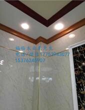 福临晋中竹木纤维集成墙板价格哪里便宜图片
