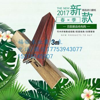 上海竹木纤维集成墙板幼儿园装修案例
