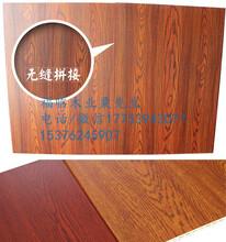 重慶生態木204長城板現貨銷售圖片