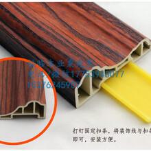 娄底竹木纤维集成墙面欧式效果图图片
