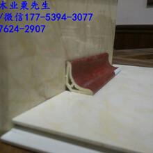 福临武汉竹木纤维集成墙面小学装修案例图片