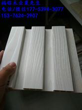 营口竹木纤维集成墙板最新价格分布图片