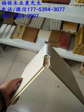 福/臨濮陽204,生態木長城板調價信息圖片