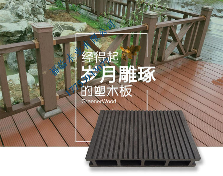 襄阳工程用木塑地板总经销