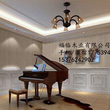 贵州省PVC竹木纤维集成墙板优点图片
