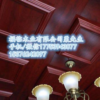 青海省PVC竹木纤维集成墙板直销