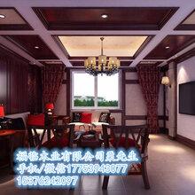 福建省PVC竹木纖維集成墻板供應商圖片
