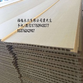 江苏省PVC竹木纤维集成墙板价格多少钱