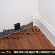 云南省竹木纤维集成墙板生产图片