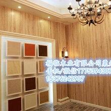 陕西省PVC竹木纤维集成墙板厂家直供图片