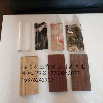 福建省竹木纤维集成墙板生产