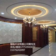 海南省集成墙板批发图片