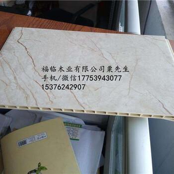香港PVC竹木纤维集成墙板价格多少钱