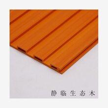 漳州市600平缝竹木纤维集成墙面出厂价图片