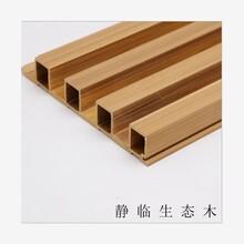 廈門市靜臨300平縫塑鋼墻板調價信息圖片