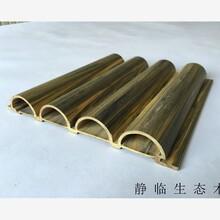 云浮竹木纤维集成墙板供应图片