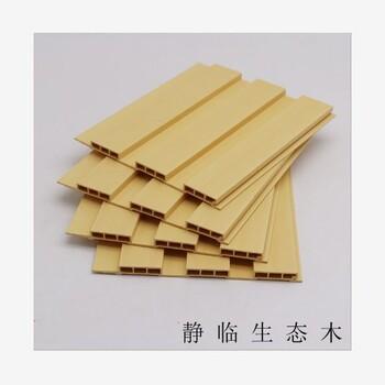 竹木纤维集成墙板供应电话