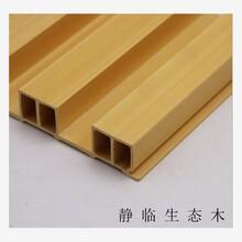 连云港市竹炭纤维板厂家效果图图片