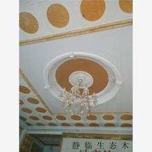 松江石塑墻板3006直銷價格圖片