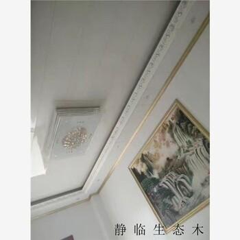 株洲市竹木纤维快装墙面哪里能买到
