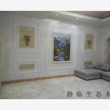 昆明厨房装饰板平米价格图片