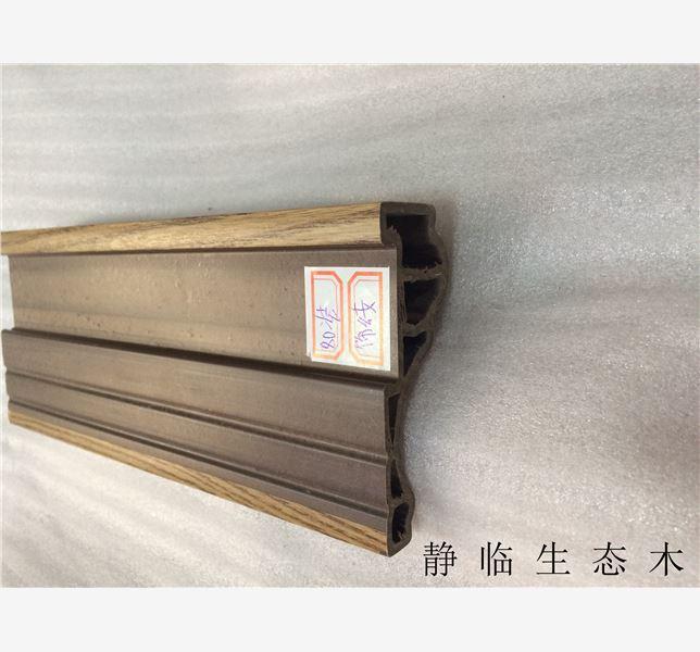 珠海市木塑吸声板厂家排名