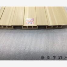佛山600平縫裝飾板定尺生產圖片