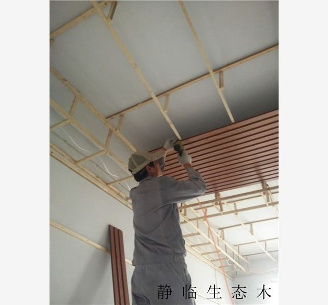 海西木塑吸音板联系方式