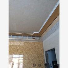 撫順市400V縫塑鋼墻板哪里能買到圖片