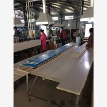 連云港市400平縫竹木纖維集成墻面墻板定制圖片