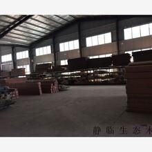 乌海生态木转印板供货商图片
