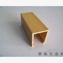 淮安生态木吸音板联系方式图片