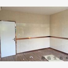 乌鲁木齐150长城板墙板定制图片