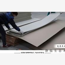 武威市400平縫塑鋼墻板定制生產圖片