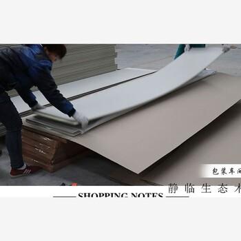 竹木纤维板代理