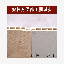 三門峽450平縫板裝飾板墻板定制圖片