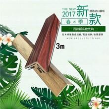 菏澤450平縫板裝飾板定尺生產圖片