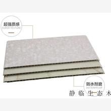 周口450V缝板装饰板供货商图片