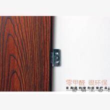 烟台竹木纤维板的用途图片