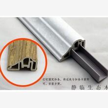 新鄉市竹纖維集成板價格行情圖片