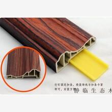 咸阳市生态木吊顶天花厂家批发图片