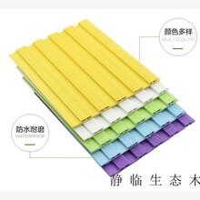 沈阳450V缝板装饰板企业排名图片