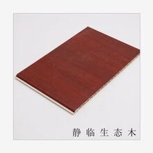 錫林郭勒廚房裝飾板供應電話圖片