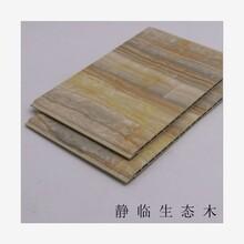 南京客厅装饰板效果图图片