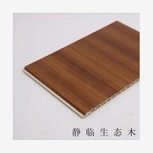 洛阳竹木纤维板直销价格图片