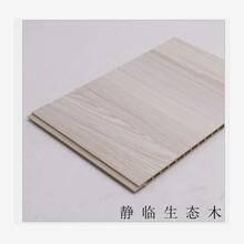 昌都生態木木紋墻板廠家定制圖片