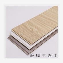 奉节县竹木纤维板的用途图片