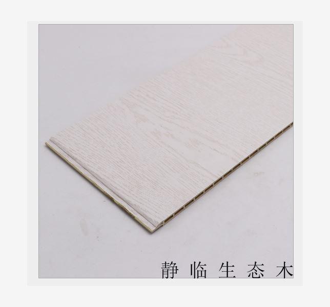 張掖市石塑墻板(塑鋼墻板)調價匯總