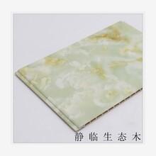黄石600V缝板装饰板调价信息图片