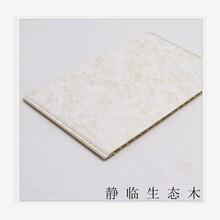 厦门市450平缝竹木纤维集成墙板调价汇总图片